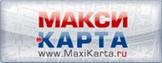 МаксиКарта